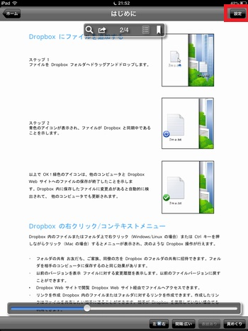 SideBooks Yohaku01
