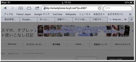 GoodReader WebDonload01
