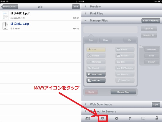 GoodReader WiFiDirectTransfer10