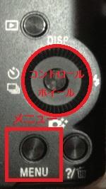 WX300 WiFi PC Transfer00