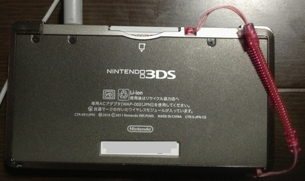 DAISO 3DS toucoen04