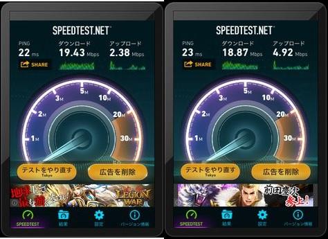 無線LAN比較01