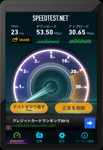 SpeedTest01