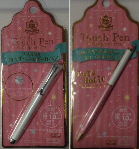 ダイソータッチペン00