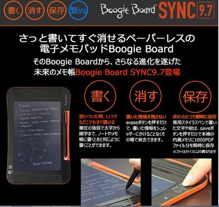 Boogie Board01