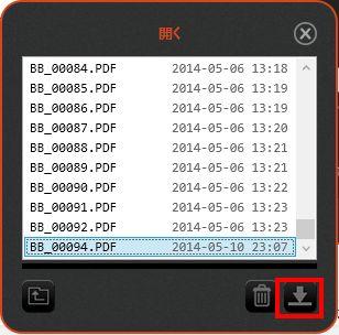 Boogie board Sync9.7 ファイル管理05