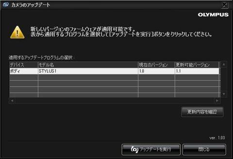 Stylus1 Vup0