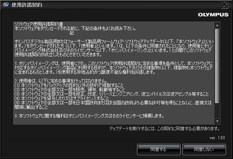 Stylus1 Vup05