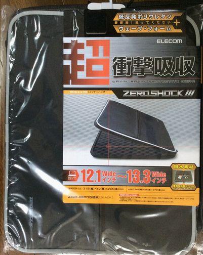 elecom pc inner bag01