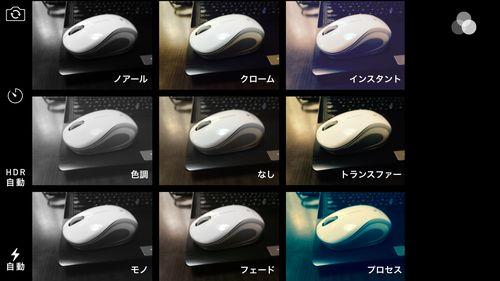 iPhone6 Camera フィルタ