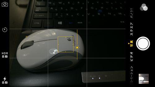 iPhone6 Camera 露出