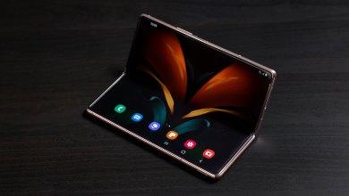 Samsung Galaxy Fold2 5G