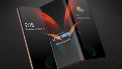Samsung Galaxy Z Fold Tri