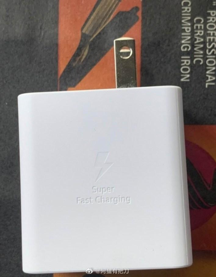 Samsung 65 Watt Ladegeraet