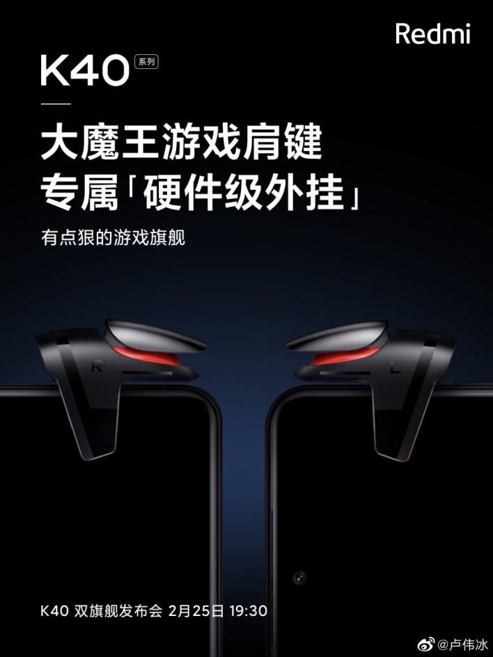 Xiaomi Redmi K40 Gaming-Buttons