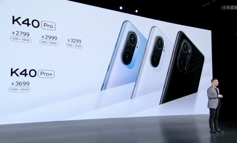 Xiaomi Redmi K40 Pro Plus Presentation