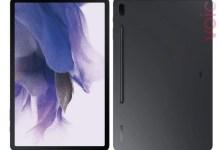 Samsung Galaxy Tab S7 Lite 5G