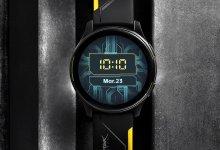 OnePlus Watch Cyberpunk 2077 Edition