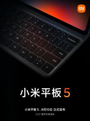 Xiaomi Mi Pad 5-Tastatur