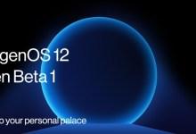 OnePlus 9 OxygenOS 12 Open Beta Android 12