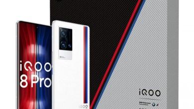 Vivo iQOO 8 Pro Pilot Edition Autoladegeraet