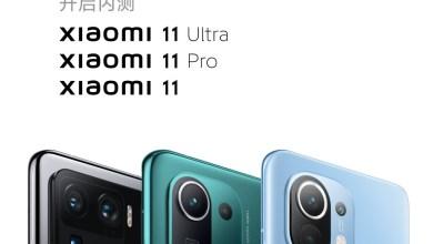 Xiaomi Mi 11 Android 12