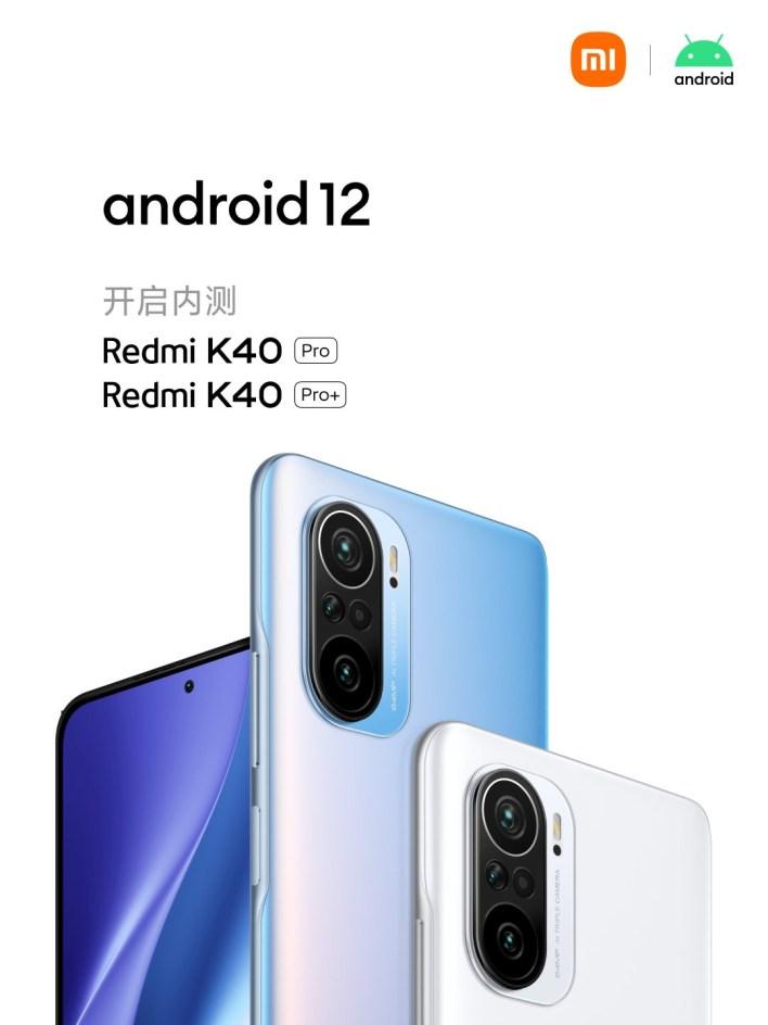 Xiaomi Redmi K40 Pro Android 12