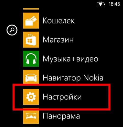 Otevřete nastavení telefonu systému Windows