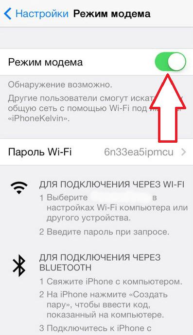 Aktivujte funkci režimu modemu