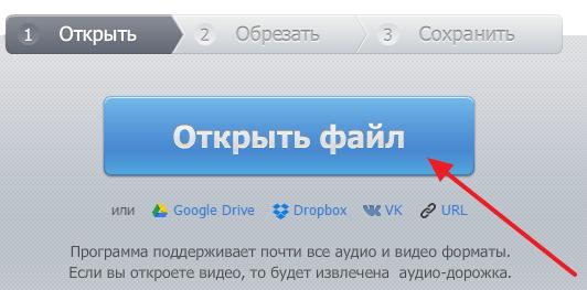 Ανοίξτε το κουμπί αρχείου