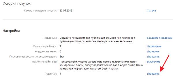 Link Management.