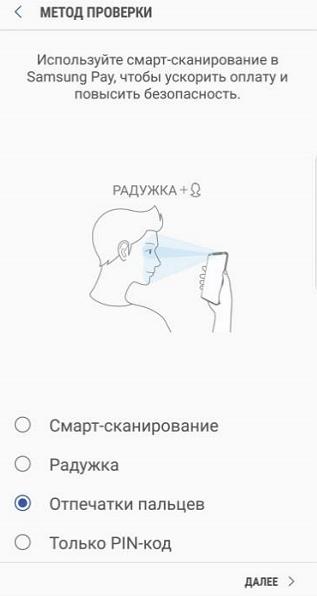 حدد طريقة فتح الهاتف