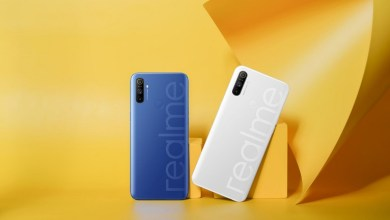 Photo of Realme Narzo 10A Specifications and Price