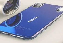 Photo of Nokia Xtreme Premium Release Date and Price in Pakistan