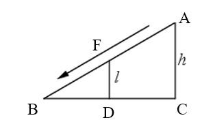 высота горки равна 2,5 м, детскую горку, Столб подпирает, высота горки равна 4,2 м