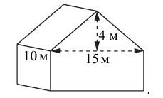 Двускатную крышу дома