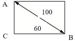 Задача 8 (№ 1571) - Диагональ прямоугольного телевизионного экрана равна 100 см