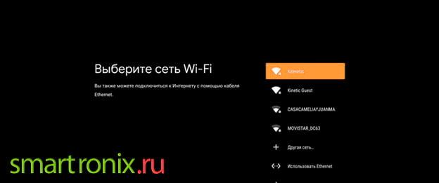 επιλέξτε το δίκτυο Wi-Fi