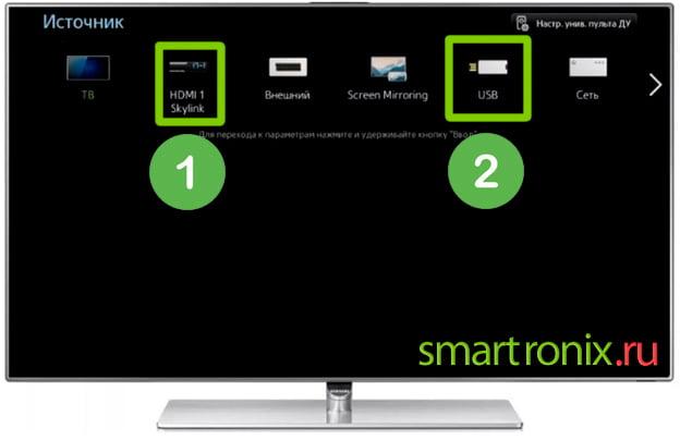 seleccione la fuente de señal en su televisor