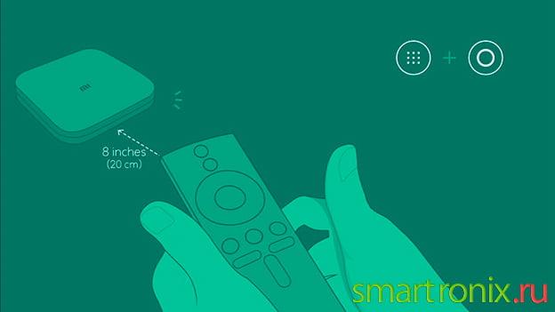 sincronización del decodificador con el mando a distancia