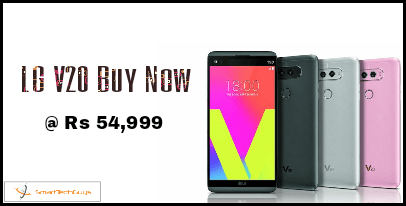 LG V20 Buy Now
