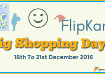 Flipkart big shopping days offers