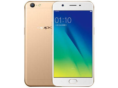 Oppo A57 launch date