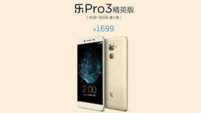 LeEco Le Pro 3 Elite Price & Specifications