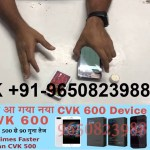 CVK500 VS CVK 600 Advance Playing Cards Device,  Tash Jitne Ka Trika ...