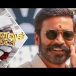 Speed News: 12/10/2020 | Tamil News | Today News | Watch Tamil News