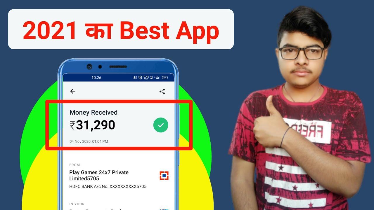 2021 best earning app   2021 me paise kaise kamaye   online paise kai...