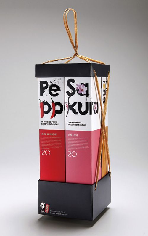 food packaging designs inspiration 02 30 Food Packaging Design Inspiration