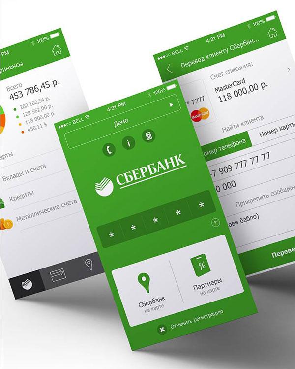 bank-app-ui-24