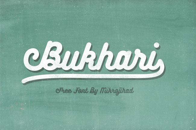 bukhari-01